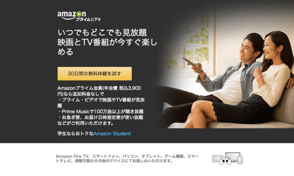 amazon-moushikomi1