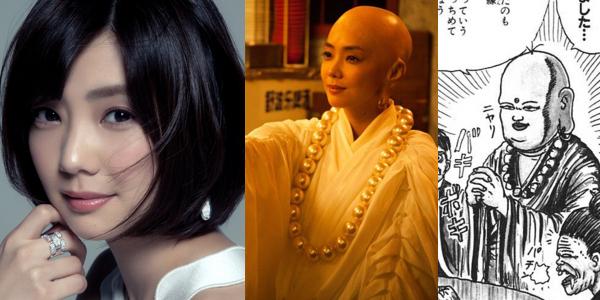倉科カナ (左)、倉科カナ演じる玄じょう (真ん中)、漫画の玄じょう (右)
