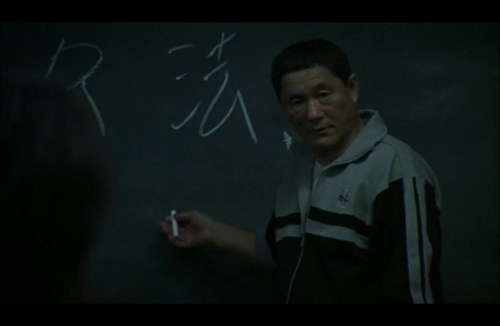 映画『バトル・ロワイアル』の、北野先生 (ビートたけし)