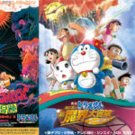 amazon-prime-doraemon-movie