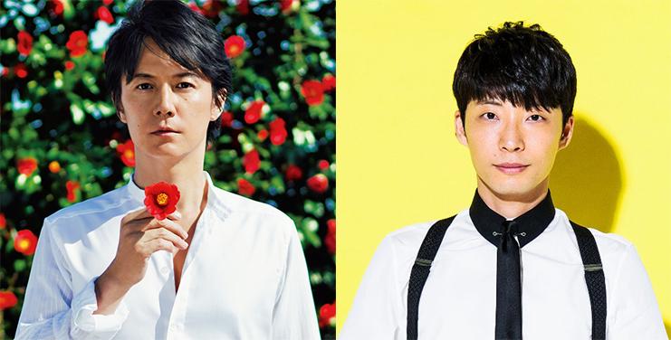 福山雅治さん (左)と、星野源さん (右)