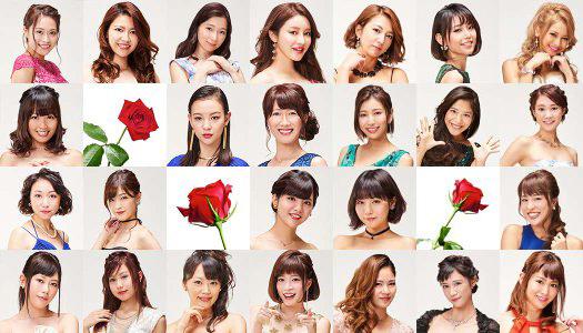 25-girls