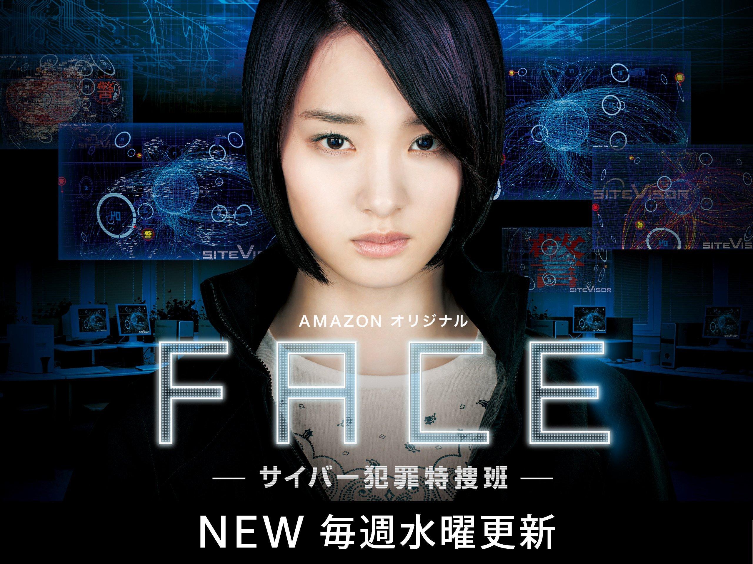amazon-face